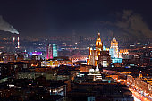 View of the beautiful city of Moscow