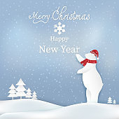Merry Christmas, Happy New Year text illustration with polar bear and snowy