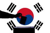 South Korea flag with ballot box