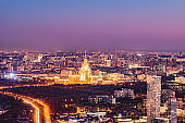 Evening view of the university. Moscow. Russia.