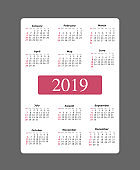 Vector illustration Calendar 2019.  Week starts on Sunday. Classic style. Layers grouped for easy editing illustration. For your design.
