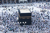 Prayer and Tawaf - circumambulation - of Muslims Around AlKaaba in Mecca, Aerial View