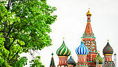 Panoramic view on Moscow Red Square Kremlin towers, Christ the Saviour Cathedral, Moscow river, bridge. Famous sightseeing tours places, travel destination, Russian foreign policy