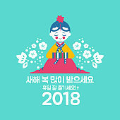 Girl bowing for a happy korean new year 2018