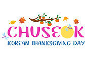 Chuseok, Korean Mid autumn festival banner,  Illustration of persimmon tree and autumn leaves.