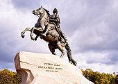 Bronze Horseman in St Petersburg