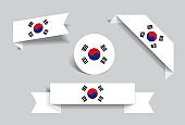South Korean flag stickers and labels. Vector illustration.
