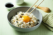 Rice with seaweed and egg