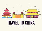 Country China travel vacation of place and feature. Set of architecture, item, nature background concept. Infographic traditional ethnic flat, outline, thin line icon