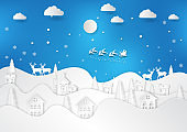 Winter season with snowflake and santa. Vector illustration of Merry Christmas