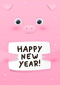 Greeting card with cute pig face - a symbol of the New Year 2019