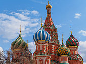 Closeup view of the St Basil's Cathedral in the Red Square, Moscow, Russia.