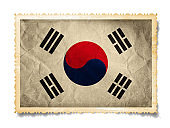 (Clipping path!) Grunge flag of South Korea in the old photo isolated