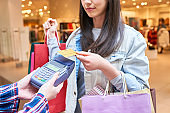 Customer pay with credit card