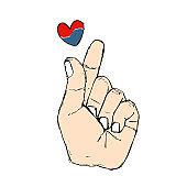 Korean fingers symbol - i love you. Hand drawn St. Valentine red heart sign. Hangul Korea colorful Vector illustration