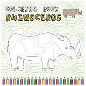 Cute cartoon rhinoceros silhouette for color book