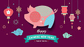Happy Chinese new year 2019, the year of pig. Vector banner