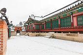 Gyeongbokgung Palace in winter Seoul,South Korea.