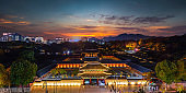 Sunset at Changgyeonggung Palace in Autumn of Seoul South Korea