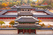Changdeokgung Palace in autumn in Seoul  South Korea