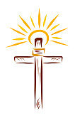The cross of Jesus and the shining sun