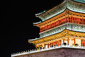 Famous Bell Tower in the Xi'an city, China. Xi'an is capital of Shaanxi Province and one of the oldest cities in China. Xi'an is the starting point of the Silk Road and home to the Terracotta Army.
