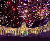 Night view of the New Year fir tree in garlands on the square in front of Kazan Cathedral in Saint Petersburg in the winter New Year. Russia