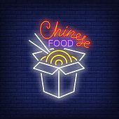 Chinese Food Neon Sign with Noodles Box