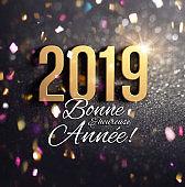 Joyful 2019 French Greeting card