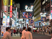 Tokyo, Japan - September 8, 2018 : Shibuya shopping street district in Tokyo, Japan. Shibuya is known as one of the fashion centers of Japan for young people, and as a major nightlife area.