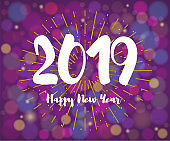 2019 lettering. Happy New Year banner. Cartoon numbers isolated on a shiny bokeh background. Glossy concept design for Xmas winter holiday