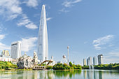 Seoul skyline, South Korea. View of downtown. Scenic cityscape