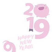 2019 Happy New Pig Year funny greeting with lettering design isolated on white
