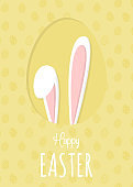 Happy Easter - card with bunny and wishes. Vector.