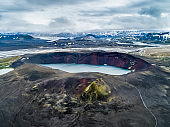 Ljotipollur, explosion crater lake in the south highlands of Iceland.