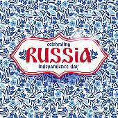 Russian Independence Day Celebration Banner. Day of Russia Illustration. Celebration of 12 June, 23 February, 4 november.