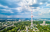Kiev TV Tower. 385 meters hight, it is the tallest freestanding lattice steel construction in the world