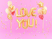 Love You banner gold inflatable letters