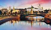 Moscow Kremlin and river in morning, Russia