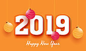 2019 text on orange background decorated with baubles for New Year celebration poster or banner design.
