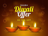 Shubh (Happy) Diwali offer 30-70% off for festival celebration concept with illustration of illuminated oil lamps on shiny brown background.