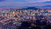Sunset of Seoul City Skyline,South Korea