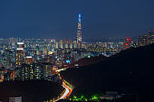 Seoul City Skyline,South Korea