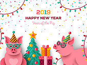 New Year party pigs