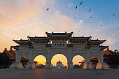 National Chiang Kai-shek Memorial Hall under sunset sky in the evening at Taipei, Taiwan.