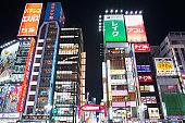 일본 구석구석