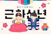 Korean new year design