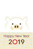 2019, year of the wild boar, New Year's card template.