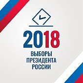 Russian Presidential election 2018 banner with flag and voting paper.