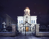 Transfiguration cathedral with snow